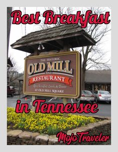 For the Best Breakfast in Tennessee and the Smoky Mountains, visit the Old Mill in Pigeon Forge. Best biscuits, pancakes, scrambled eggs ever! Kids will love it! Show them how an old grist mill works! Gatlinburg Vacation, Gatlinburg Tennessee, Tennessee Vacation, Smoky Mountain Christmas, Pigeon Forge Attractions, Pigeon Forge Tennessee, East Tennessee, Vacation Places, Vacation Ideas