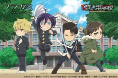 Noragami Characters (Yato, Yukine) Team Up with Attack on Titan Boys (Eren Yeager, Levi) - Interest - Anime News Network