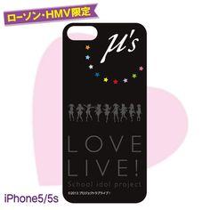 オリジナルICカバー iPhone 5/5s【ローソン・HMV限定】/ ラブライブ!