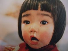 Cute Toddlers, Cute Kids, Funny Babies, Cute Babies, Hello Photo, Japanese Kids, Emotional Child, Bless The Child, Cute Little Girls