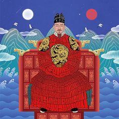 Korean Art, Asian Art, Cat Magazine, Aesthetic Korea, Concept Art, Illustration Art, Typography, Photo And Video, History