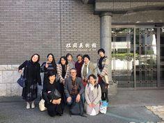 松岡美術館で古代文明と天皇家とのつながりを思う