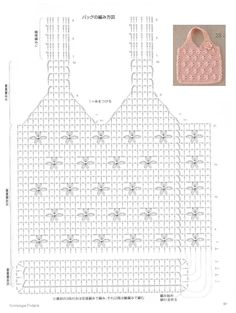 Crochet facile tricot et ideas for 2019 Crochet Cat Pattern, Crochet Purse Patterns, Crochet Clutch, Crochet Diagram, Crochet Handbags, Crochet Purses, Crochet Chart, Bead Crochet, Filet Crochet