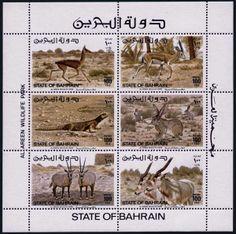 Bahrain, 1982 Wildlife Park Sheet, Blue Omitted, #295 var., n.h. Min. sheet of 6, Very Fine, APS (2006) cert. SG #296ab, very rare, discover...