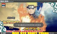 Ultimate Naruto, Naruto Games, Play Hacks, Psp, Naruto Shippuden, Android, Ninja, Geek, Movie