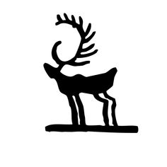 This primitive style deer sticker is taken from the Noitarumpu shaman or witch drum of the Saami people of Northern Scandinavia. Samoan Tribal, Filipino Tribal, Hawaiian Tribal, Hawaiian Tattoo, Cave Drawings, Nordic Tattoo, Viking Art, Celtic Designs, Symbolic Tattoos