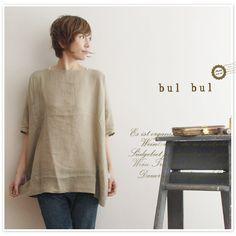 *【bul bul バルバル】(サンバレー sun valley) ラミー ローン ボートネック チュニック(bk-40349)