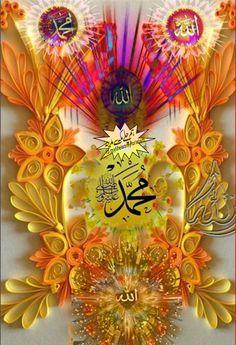 ب س ــــــــــــــ ب س ـــ Adli Kullanicinin Islamic Art Panosundaki Pin Resimler Mekke Islam