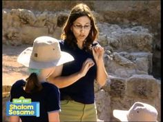 Learning About Ancient Israel from the PJ Library Blog