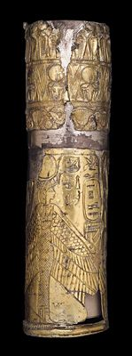 Cylinder Sheath of Aspelta  Gold, H. 11.4 cm, Bottom D. 3.2 cm  Nuri, Pyramid 8 (Tomb of Aspelta), 600–580 BC (Napatan Period)