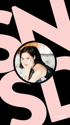 SNSD All Night lockscreen wallpaper Girl's Generation Seohyun