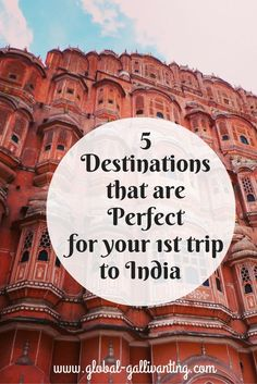 It's hard to decide where to go in a country as big as India but here are my top 5 Unmissable destinations that are perfect for your 1st trip to India