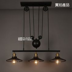 American Country Loft RH Edison Ceiling Chandelier lifting Industrial Light Lamp #Country