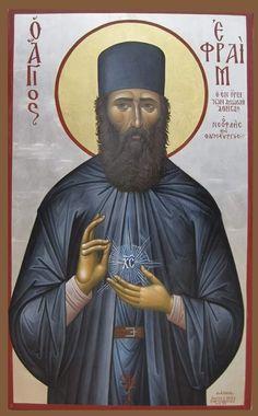 Catholic Art, Religious Art, Koi, Roman Church, Byzantine Icons, Orthodox Christianity, Orthodox Icons, Christian Art, Saints