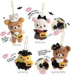 ハロウィンリラックマ Rilakkuma, Polymer Clay Kawaii, Polymer Clay Animals, Disney Halloween, Halloween Beads, Halloween 2019, Doll Toys, Dolls, Kawaii Plush