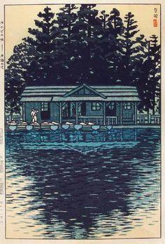 ツリー、井の頭池のシェードで水 によって笠松紫浪、1956
