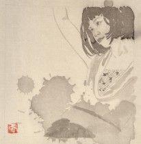 Spirit Resonance: A New World of Chinese Ink Painting
