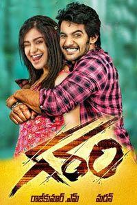 Garam Torrent – 720p DVDRIP – 2016 Telugu Movies Torrent