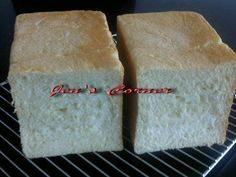 setelah sekian lama mencari2 resep roti tawar yg berasa banget susunyaa tp ringan akhirnya nemu juga.. tp msh blom nemu resep roti tawar que...