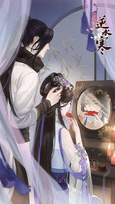 Chinese Artwork, Chinese Drawings, Anime Love Couple, Couple Art, Anime Couples Manga, Cute Anime Couples, Illustrations, Illustration Art, Fantasy Couples