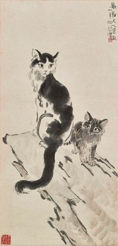 Cats, by Xu Beihong (1895-1953), private collection -- see more here: http://www.chinaonlinemuseum.com/painting-xu-beihong-cat.php and here: http://www.myarttracker.com/node/380041/artworks/by-artist