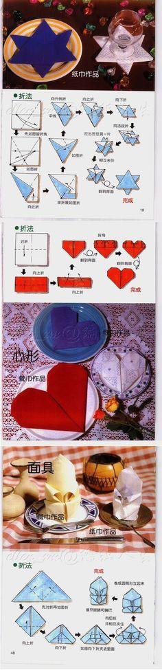 Como colocar las servilletas de forma original en una mesa