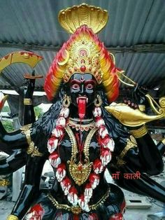 Kali Puja, Kali Hindu, Durga Maa, Shiva Shakti, Hindu Art, Hanuman, Kali Goddess, Mother Goddess, Hindu Deities