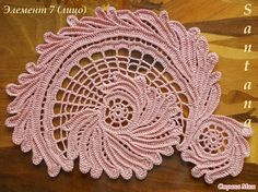 how to join irish crochet motifs | Irish crochet motif