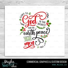 LETTERING WORD ART | Mujka Clipart, Printable, Characters & Custom Graphic Design Design Poster, Design Art, Graphic Design, Word Art, Branding, Letter Art, Bible Verses, Christmas Crafts, Custom Design