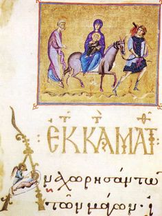 The Flight into Egypt, from an 11th century Codex of the Monastery of Dionysiou - located on Mount Athos