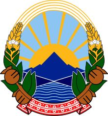 Coat of arms of the Republic of Macedonia.svg