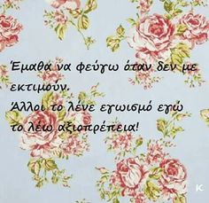 . Greek Quotes, Picture Quotes, Wise Words, Favorite Quotes, Greeting Cards, Thoughts, Feelings, Sayings, Greeks