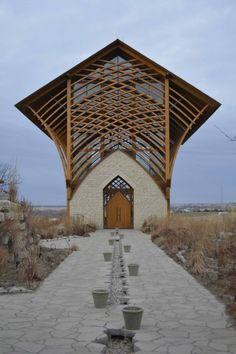 Facade Holy Family Shrine, Gretna, NE Garden Travel:  Nebraska
