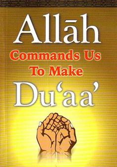 Allah Commands Us to Make Duaa Karma Quotes, Allah Quotes, Quran Quotes, Islamic Quotes, Allah Islam, Islam Muslim, Islam Quran, Alpha Male Quotes, Allah Loves You