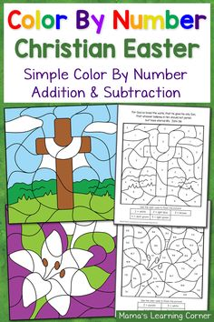 6-page set of Christian Easter Color By Number worksheets: simple addition and color by addition and subtraction. Perfect for Preschool through 1st grade!