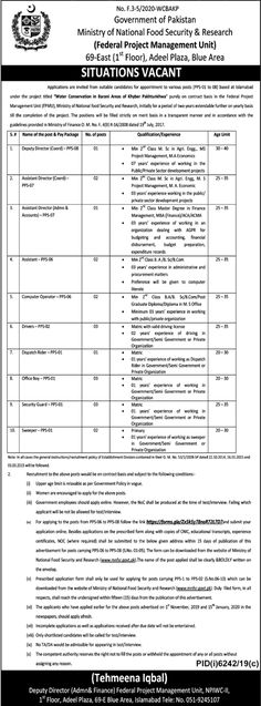 Ministry Of National Food Security And Research Islamabad Administration Jobs 2020 Jobs In Islamabad, Government Of Pakistan, Latest Jobs In Pakistan, Job Advertisement, Food Security, Post Date, Data Entry, Government Jobs, Project Management