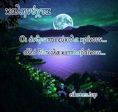 Sweet Dreams, Good Night, Wish, Sad, Weather, Sayings, Pictures, Nighty Night, Lyrics