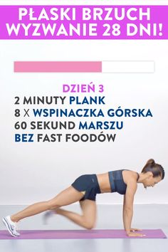 Keep Fit, Stay Fit, Fitness Tips, Health Fitness, Meal Planning App, Pregnancy Workout, Back Pain, Planer, At Home Workouts
