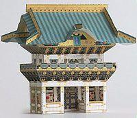Nikko Tosho-gu Papercraft