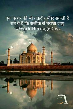 27 Best Heart Tuching Images Hindi Quotes Heart Touching Shayari