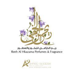-شعارات-في-الرياض-السعودية-1
