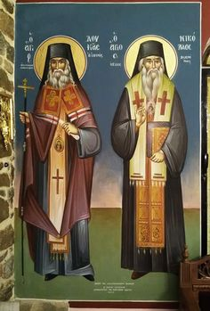 Byzantine Icons, Orthodox Icons, Saints, Blessed, Movie Posters, Movies, Art, Priest, Art Background