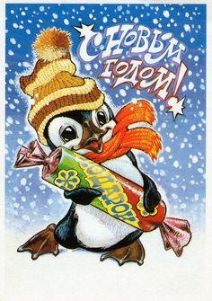 Новогодние открытки советского времени / Советские открытки / Босоногое.ру - сайт о нашем счастливом советском детстве