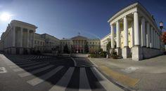 Plac Bankowy FOTO