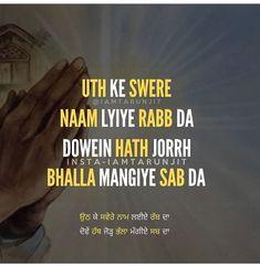 Holy Quotes, Gurbani Quotes, Wisdom Quotes, Motivational Quotes, Inspirational Quotes, Hindi Quotes, Qoutes, Sikh Quotes, Desi Quotes