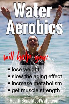 Original Pin: Water Aerobics will help you: lose weight, slow the aging effect, increase the metabolism, get the muscle strenght Water Aerobics Routine, Water Aerobics Workout, Water Aerobic Exercises, Swimming Pool Exercises, Pool Workout, Pilates Workout, Water Workouts, Ab Exercises, Squat
