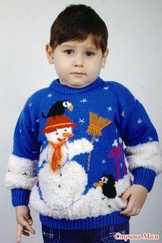 Intarsia Knitting, Baby Knitting, Holiday Sweater, Christmas Sweaters, Magic Art, Baby Sweaters, Sweater Hoodie, Crochet, Barn