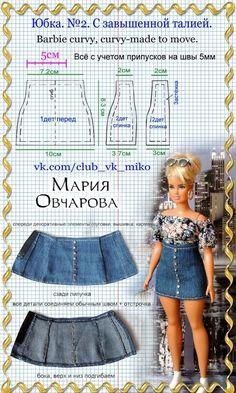 Выкpoйки oдeжды для кукoл. игрушкиоlibritkаni. » Сделай Сама. Шитье. Вязание. Рукоделие Sewing Barbie Clothes, Barbie Sewing Patterns, Doll Clothes Patterns, Clothing Patterns, Diy Clothes, Clothes Storage, Skirt Patterns, Barbie Fashionista, Barbie Style