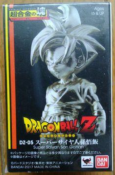 Dragonball Z Absolute Chogokin figurine métal Super Saiyan Son Gohan DZ-05 #figurine #dragonballz #dbz #japan #japon #anime #manga #cosplay #cosplayer #japanexpo #bandai