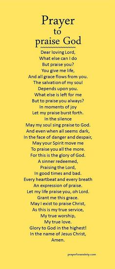 Prayer to Praise God